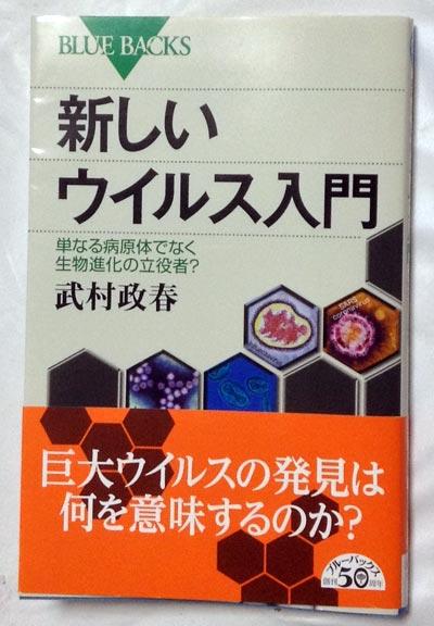 0220virus.jpg